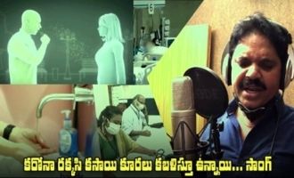 Awareness Song Launched by VV VINAYAK