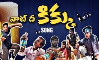 What The Kikku Present Situation Song Telugu 2020