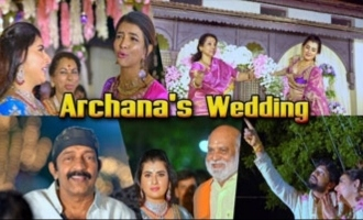 Actress Archana Wedding Video