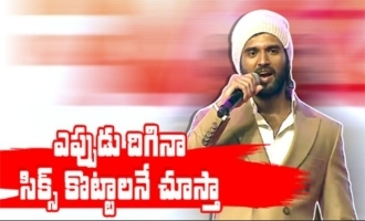 I want to hit a sixer every time: Vijay Deverakonda || World Famous Lover Pre Release Event |