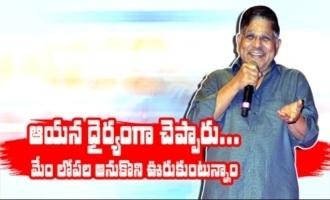 Allu Aravind About Vijay Deverakonda || World Famous Lover Pre Release Event