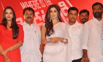 'Where Is The Venkatalaksmi' Press Meet