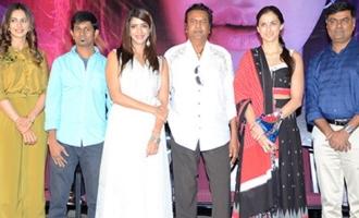 'Wife Of Ram' Trailer Launch