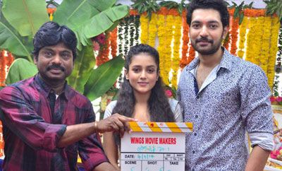 Wings Movie Makers Production No1 Movie Opening