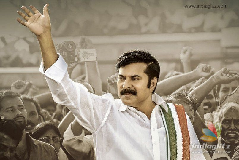 Yatra release date sealed