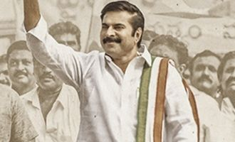 'Yatra' gets a new release date