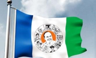 తిరుపతి లోక్సభ ఉప ఎన్నికలో వైసీపీ ముందంజ..