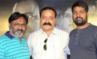 'Yenthavaralaina' Movie Press Meet