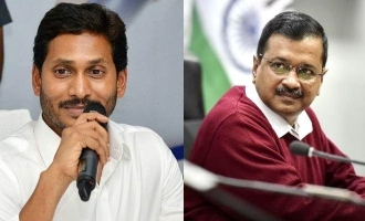 Kejriwal and YS Jagan in same way