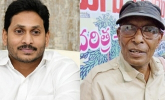 Balladeer Vangapandu is more; Jagan extends condolences
