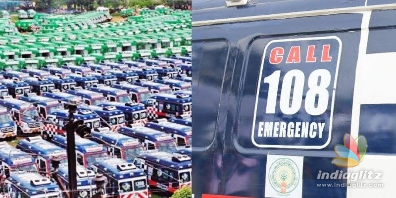 Jagan launches 1,068 new ambulances; Details inside