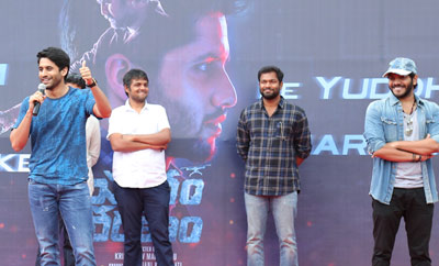 'Yuddham Sharanam' Title Song Launch