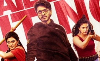 'Zombie Reddy' Trailer: A spooky Sankranti guest!