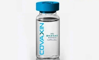 Covaxin Emergency approval for use in children granted