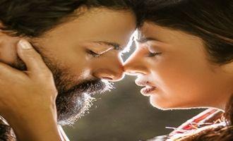 Bhairava Geetha Preview