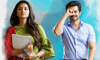 Hello Guru Prema Kosame Preview