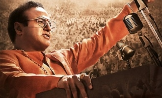 NTR Mahanayakudu Preview
