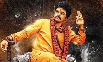 Vajra Kavachadhara Govinda Preview