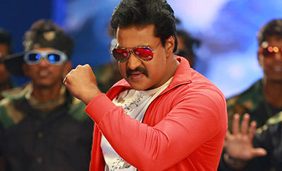 Ungarala Rambabu Preview
