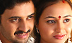 Vihari Review