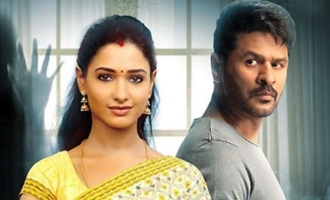 Abhinetri 2 Review