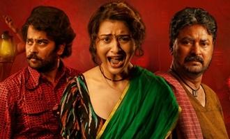 Anaganaga O Athidhi Review