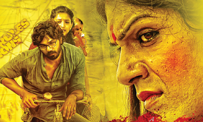 Ardhanaari Review