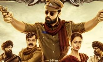 Athade Srimannarayana Review
