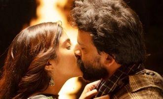Bhairava Geetha Review