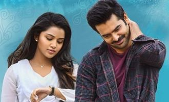 Hello Guru Prema Kosame Review