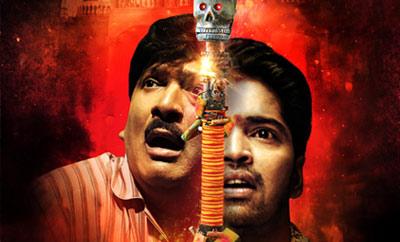 Intlo Deyyam Naakem Bhayam Review