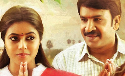 Jayammu Nischayammura Review