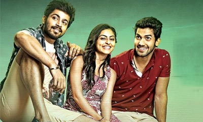 Kaadhali Review