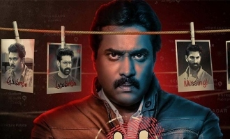Kanabadutaledu Review