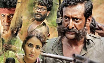Killing Veerappan Review