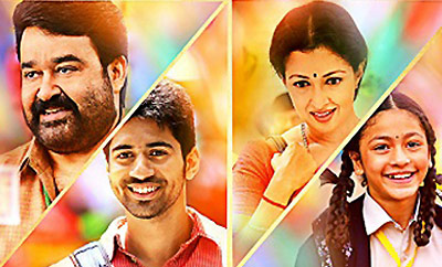 Manamantha Review