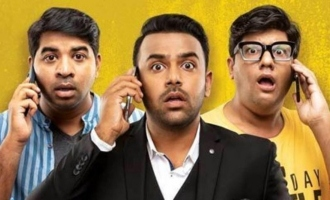 Meeku Matrame Chepta Review