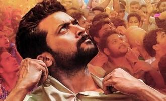 NGK (Nandha Gopala Krishna) Review