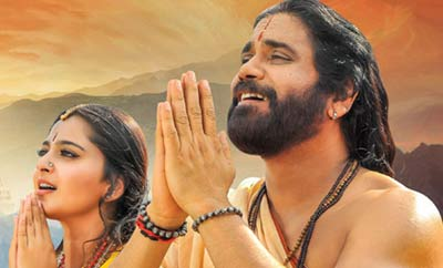 Om Namo Venkatesaya Review