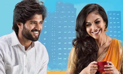 Pelli Choopulu Review