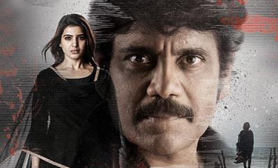 Raju Gari Gadhi 2 Review