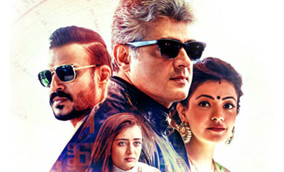 Vivekam Review