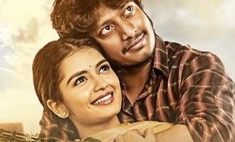 Vinara Sodara Veera Kumaraa Review