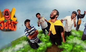 Lol Salaam - A contrived comedy Review