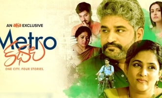 Metro Kathalu  Review